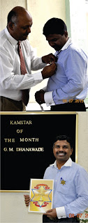 The winner of the first ever coveted Kam-Star award
