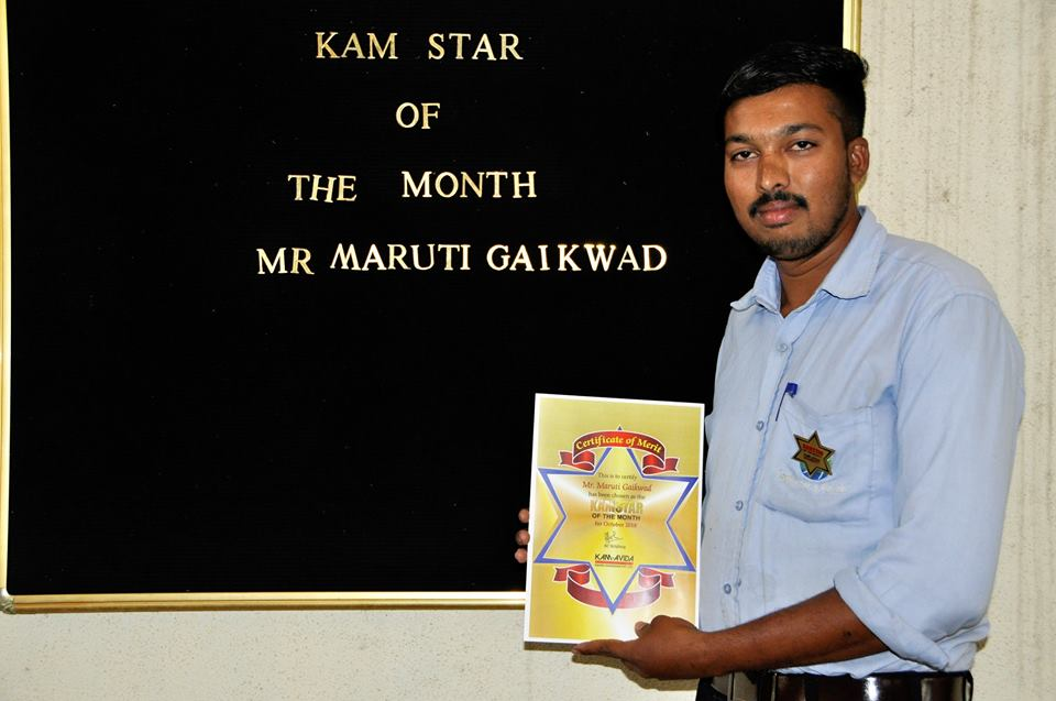 Kam-Star for October 2018 - Maruti Gaikwad